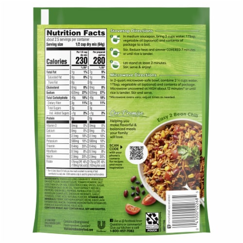 Knorr Fiesta Sides Spanish Rice Pouch Perspective: back