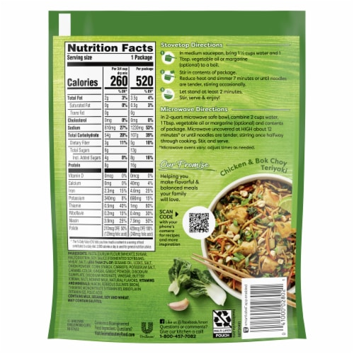 Knorr Asian Sides Teriyaki Noodles Perspective: back