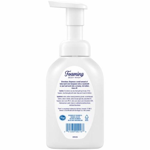 Kroger® Shea Butter & Vanilla Foaming Body Wash Perspective: back