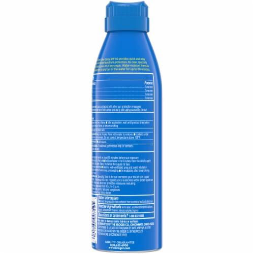 Kroger® Broad Spectrum Sport Sunscreen Spray SPF 50 Perspective: back