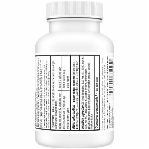 Kroger® Stool Softener Laxative Softgels Perspective: back