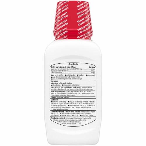 Kroger® Maximum Strength Antacid Cherry Flavor Liquid Perspective: back