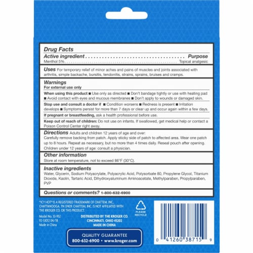 Kroger® Extra Strength Cool & Heat Medicated Patch for Back Box Perspective: back