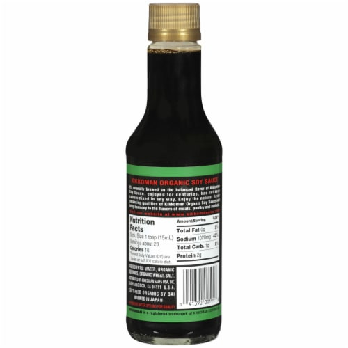 Kikkoman Organic Soy Sauce Perspective: back