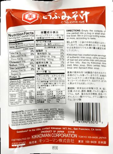 Kikkoman Instant Tofu Miso Soup Mix Perspective: back