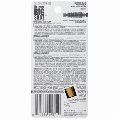 Maybelline Colossal Big Shot 223 Very Black Mascara Perspective: back