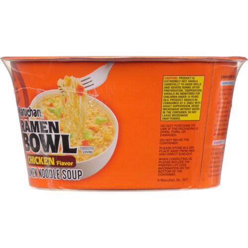 Maruchan Chicken Flavor Ramen Noodles With Vegetables Bowl Perspective: back