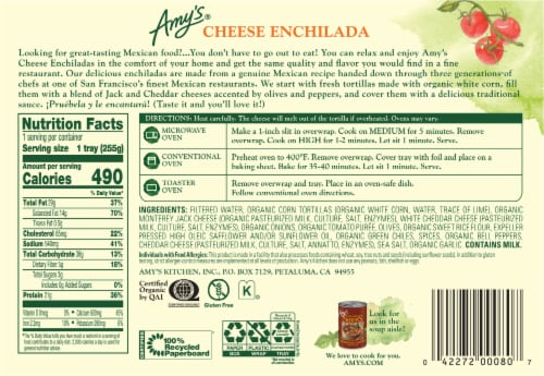 Amy's® Gluten Free Cheese Enchilada Frozen Meal Perspective: back