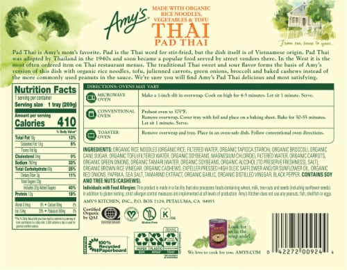 Amy's Thai Pad Thai Frozen Meal Perspective: back