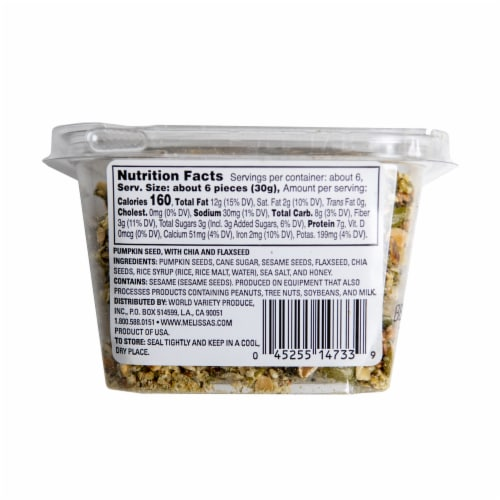Melissa's Pumpkin Seed Clean Snax Gluten-Free Snack (Approximate Delivery is 3-5 Days) Perspective: back