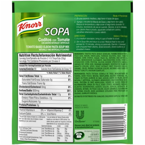 Knorr Tomato Based Elbow Pasta Soup Mix Perspective: back