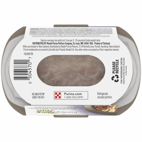 Purina Fancy Feast Purely Natural White Meat Chicken & Beef Entree Wet Cat Food Perspective: back