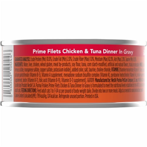 Friskies Prime Filets Chicken & Tuna Dinner in Gravy Wet Cat Food Perspective: back