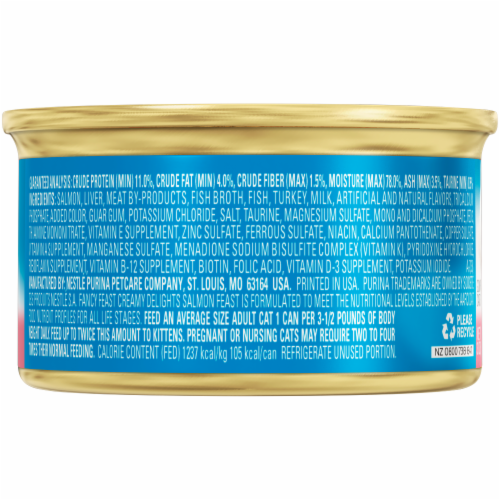 Fancy Feast Creamy Delights Salmon Paté with Real Milk Wet Cat Food Perspective: back