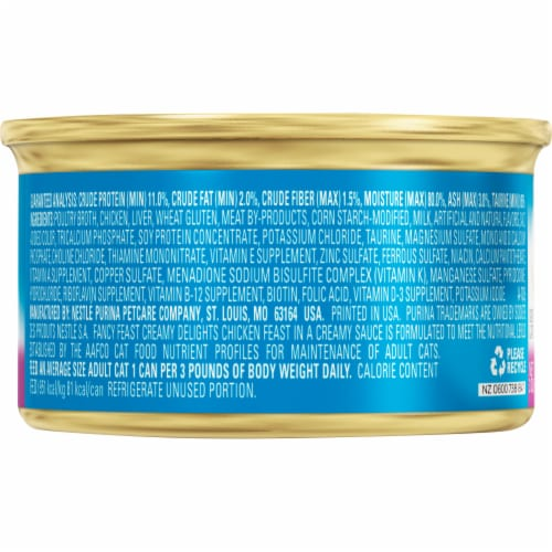 Fancy Feast Creamy Delights Chicken Feast with Real Milk Wet Cat Food Perspective: back