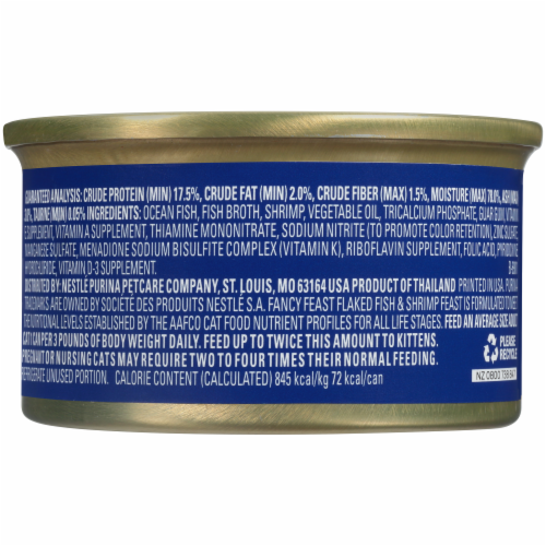 Fancy Feast Flaked Fish & Shrimp Feast Wet Cat Food Perspective: back