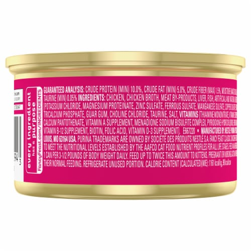 Purina Fancy Feast Classic Pate Chicken Feast Wet Cat Food Can Perspective: back