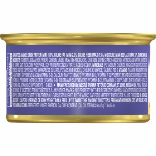 Fancy Feast Grilled Seafood Feast in Gravy Wet Cat Food Perspective: back