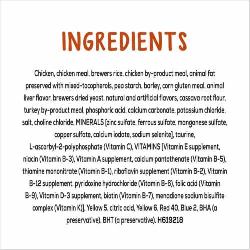 Friskies Party Mix Original Crunch Cat Treats Perspective: back