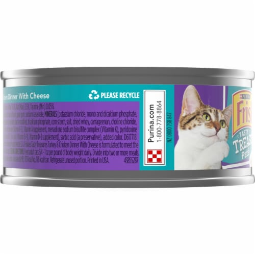 Friskies Tasty Treasures Turkey & Chicken Dinner Wet Cat Food Perspective: back