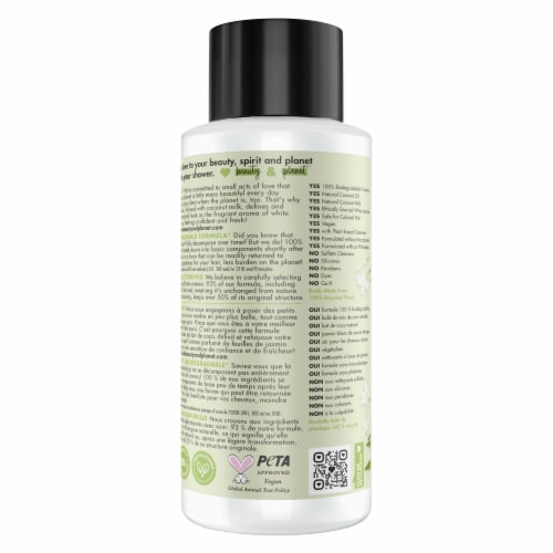 Love Beauty and Planet Divine Definition Coconut Milk & White Jasmine Shampoo Perspective: back