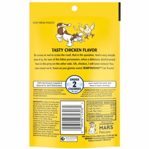 Temptations™ Tasty Chicken Flavor Cat Treats Perspective: back