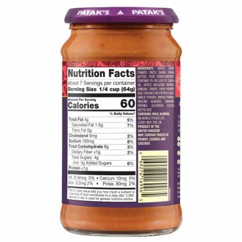 Patak's Spicy Butter Chicken Curry Indian Simmer Sauce - Spicy Perspective: back
