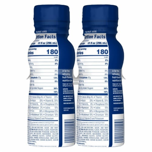 Ensure Clear Blueberry Pomegranate Ready-to-Drink Nutrition Drink Perspective: back