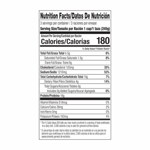 Juanita's Hot & Spicy Menudo Picoso Perspective: back