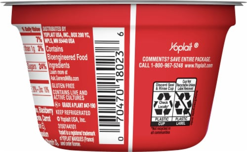 Yoplait® Power Cherry with Pomegranate and Chia Low Fat Yogurt Perspective: back
