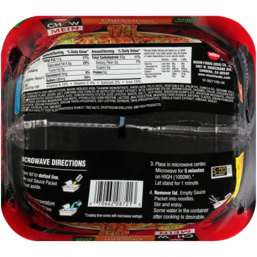Nissin Chow Mein Chicken Flavor Noodles Perspective: back