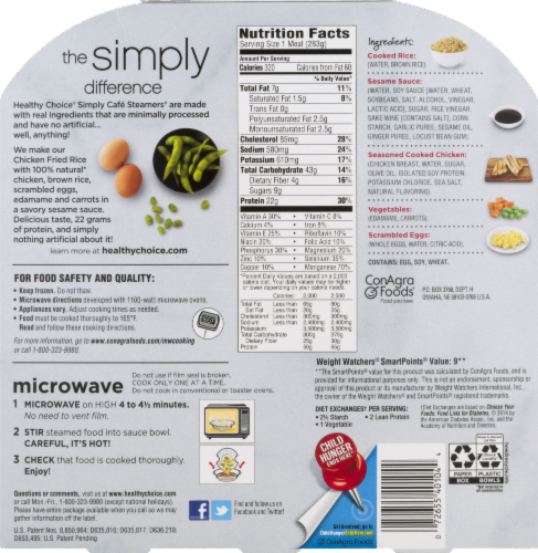 Healthy Choice Cafe Simply Steamers Chicken Fried Rice Frozen Meal Perspective: back
