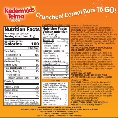 Kedem Kids Coco Rice Crunchee! Cereal Bars Perspective: back