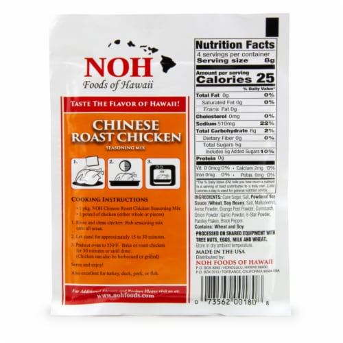 NOH Chinese Roast Chicken Seasoning Mix Perspective: back