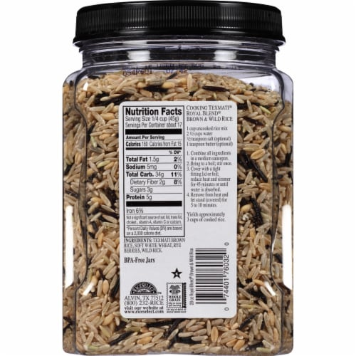 RiceSelect Royal Blend Whole Grain Rice Jar Perspective: back