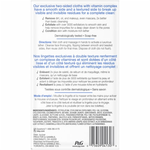 Olay Daily Facials Deeply Purifying Facial Cleansing Cloths 66 Count Perspective: back