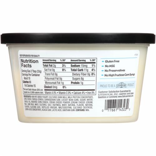 Opadipity by Litehouse Creamy Cheesecake Sweet Greek Yogurt Dip Perspective: back