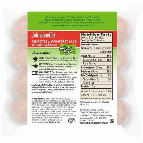 Johnsonville Chipotle & Monterey Jack Chicken Sausages Perspective: back