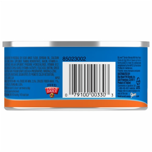 9Lives Tuna & Egg Bits in Sauce Wet Cat Food Perspective: back