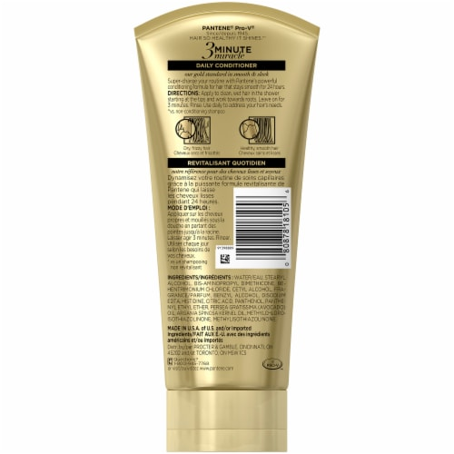 Pantene Pro-V 3 Minute Miracle Smooth & Sleek Deep Conditioner Perspective: back