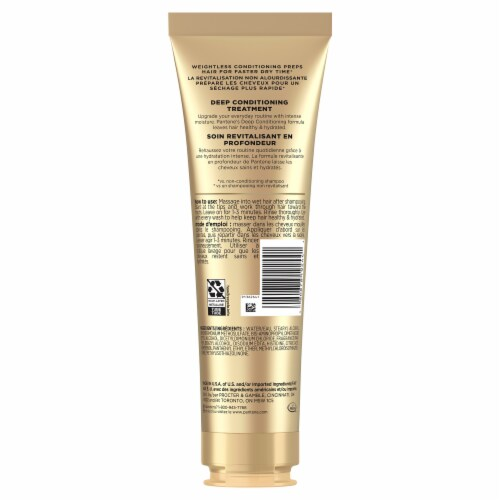 Pantene PRO-V Miracle Rescue Deep Conditioning Treatment Perspective: back