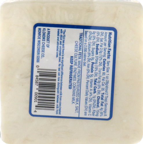 Odyssey Traditional Chunk Feta Cheese Perspective: back