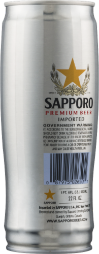 Sapporo Premium Beer Perspective: back