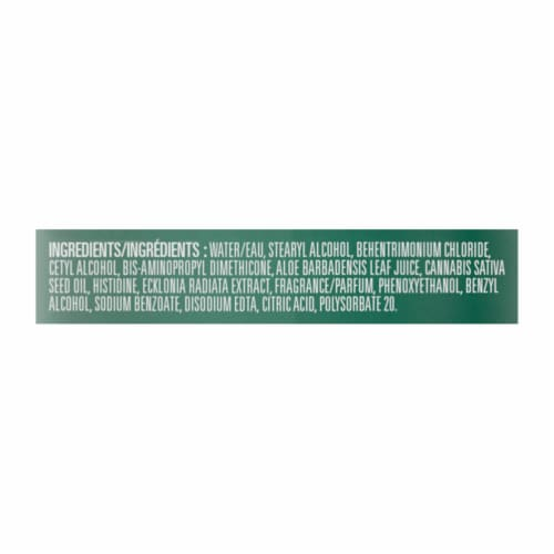 Herbal Essences Potent Aloe + Hemp Frizz Control Conditioning Revitalisant Perspective: back