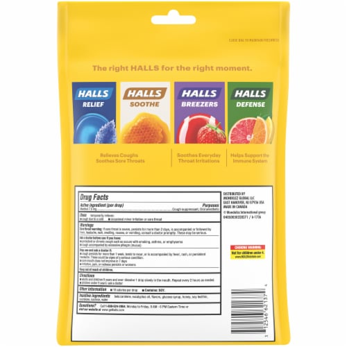 HALLS Relief Honey Lemon Flavored Cough Drops Perspective: back