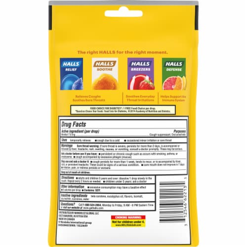 HALLS Relief Sugar Free Honey Lemon Flavor Cough Suppressant Drops Perspective: back