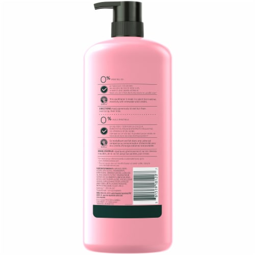 Herbal Essences Smooth Rose Hips Conditioner Perspective: back