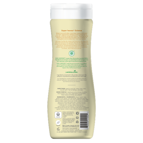 Attitude Super Leaves Lemon and White Tea Clarifying Shampoo Perspective: back