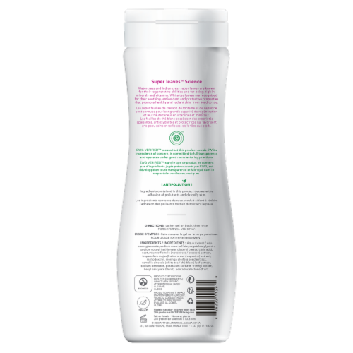 Attitude Super Leaves White Tea Soothing Shower Gel Perspective: back
