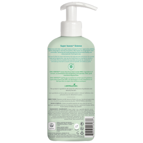 Attitude Super Leaves Olive Nourishing Body Lotions Perspective: back